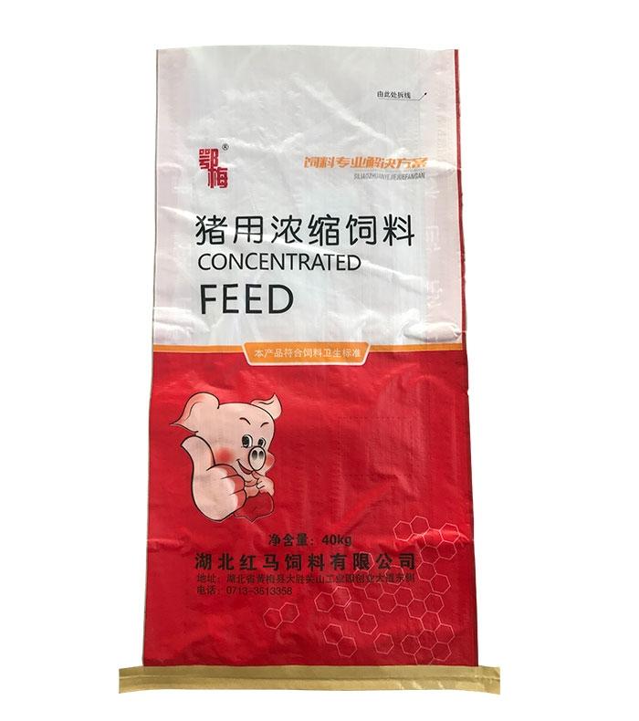 上海猪用浓缩饲料